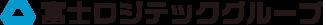 富士ロジテックグループ総合採用特設サイト